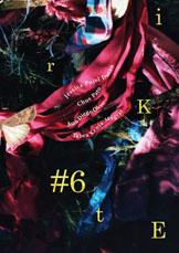 artichoke-cover-6n