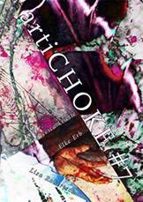 artichoke-cover-7n